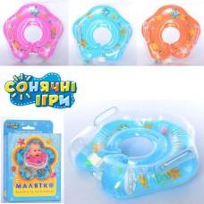 Круг MS 0128 для купання дітей, застібка, 2 ручки, 3 кольори, кор., 21-14-4 см