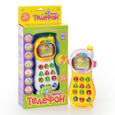 Телефон JT 0101RU Розумний телефон, 7 функцій, бат., кор., 29 см