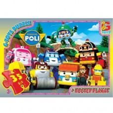 """RR067432 Пазли ТМ """"G-Toys"""" із серії """"Робокар Поллі"""""""