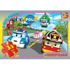 """RR067436 Пазли ТМ """"G-Toys"""" із серії """"Робокар Поллі"""""""