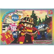 """RR067441 Пазли ТМ """"G-Toys"""" із серії """"Робокар Поллі"""""""