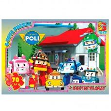 """RR067442 Пазли ТМ """"G-Toys"""" із серії """"Робокар Поллі"""""""