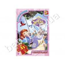 """SF002 Пазли ТМ """"G-Toys"""" із серії """"Софія прекрасна"""""""
