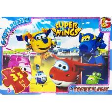 """UW231 Пазли ТМ """"G-Toys"""" із серії """"Супер крила"""""""