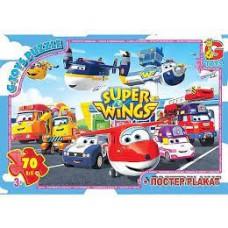 """UW232 Пазли ТМ """"G-Toys"""" із серії """"Супер крила"""""""