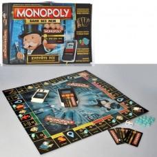 Настільна гра TG 002 Монополія, термінал-муз., кредит.картки, фішки, світло, бат., кор.,41,5-27-5см.