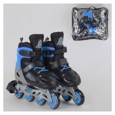 Роліки 30093-L Синій