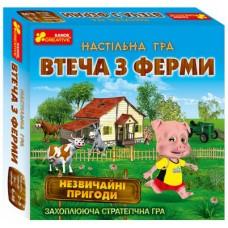 309503 Настільна гра Втеча з ферми