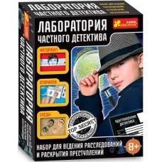 268408 Лаборатория частного детектива