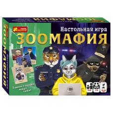 428773 Настольная игра.Зоомафия