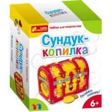 220227 Сундук-копилка