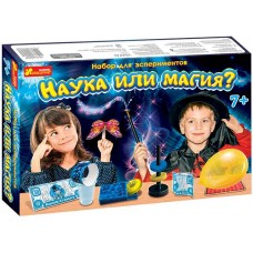 268269 Наука или магия?