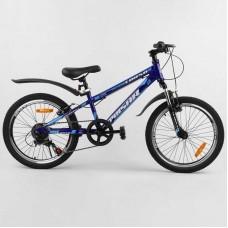 """86070 Велосипед Спортивный CORSO «Pulsar» 20"""" дюймов"""