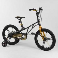 """LT-30700 Велосипед магниевый 18"""" дюймов 2-х колёсный """"CORSO"""""""