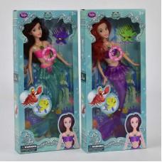 Кукла-русалка 835