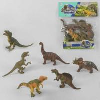 Набор динозавров 2К 506001