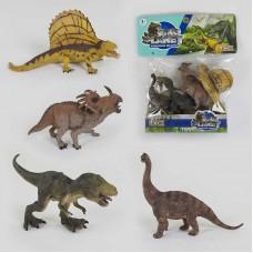 Набор динозавров 3К 704001
