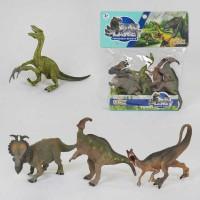 Набор динозавров 3К 704003
