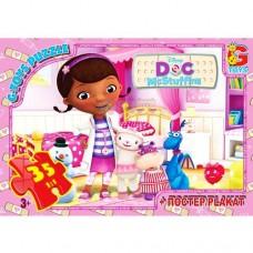 """DP00640 Пазли ТМ """"G-Toys"""" із серії """"Доктор Плюшева"""""""