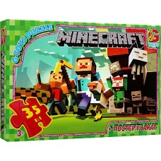 "MC770 Пазли ТМ ""G-Toys"" із серії ""Minecraft"" (Майнкрафт)"