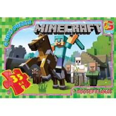 "MC773 Пазли ТМ ""G-Toys"" із серії ""Minecraft"" (Майнкрафт)"