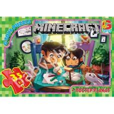 "MC777 Пазли ТМ ""G-Toys"" із серії ""Minecraft"" (Майнкрафт)"