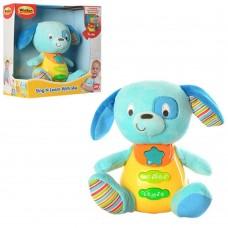 Іграшка 0686-NL