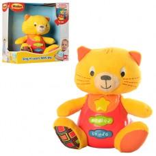Іграшка 0685-NL