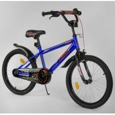 EX-20 2755 Велосипед Синій